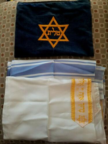 Tallit Set Matching Bag Embroidered Blue White Gold Prayer Shawl Bar Mitzvah