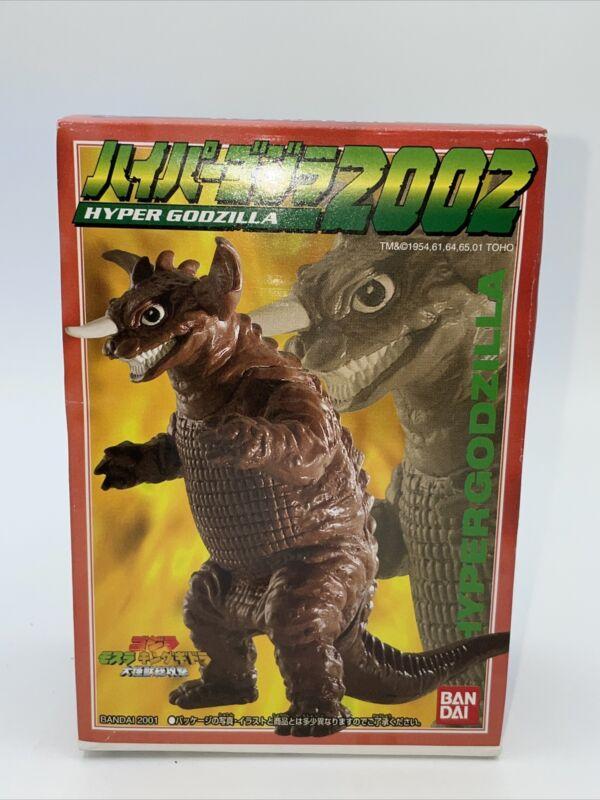 2002 BANDAI HYPER BARAGON GMK NEW IN BOX GODZILLA SET