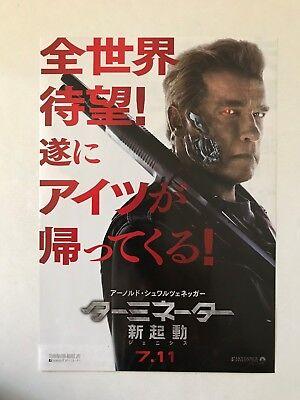 Japanese Chirashi Movie Poster Flyers - Terminator: Genisys