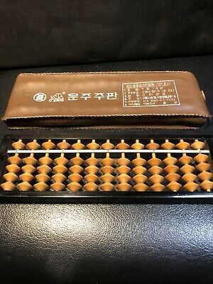 Vintage 13 Rod Wooden Abacus With Case Asian Lettering