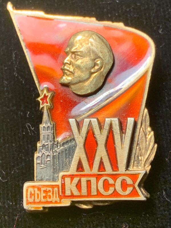 XXV (25th) CONGRESS of the Communist Party of the USSR. Delegate's Badge .1976.