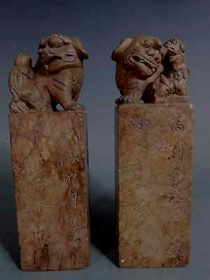 Pair Of Chinese China Stone Inscribed Seals W  Foo Lion Finials Ca  1900 C