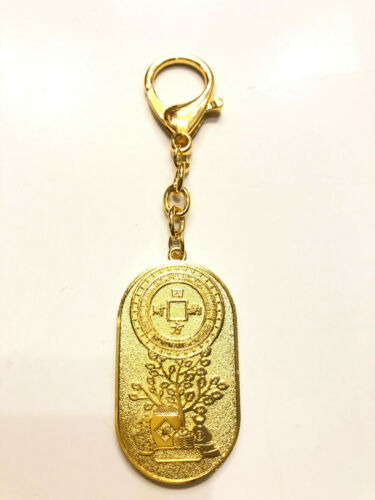 2021 Feng Shui Wealth Income-Generating Amulet Keychain
