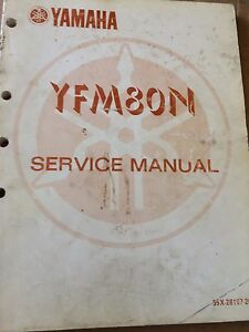 1985 Yamaha YFM80 Service Manual
