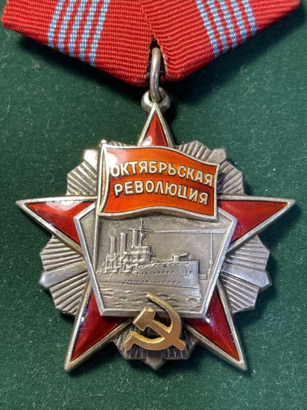 Soviet Order of the October Revolution, Serial # 9665, 1973.