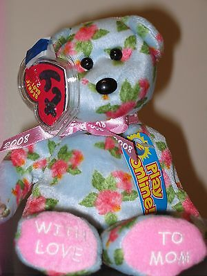 Ty Beanie Baby BB 2.0 ~ MOTHERLY the Bear (8 Inch) MWMT