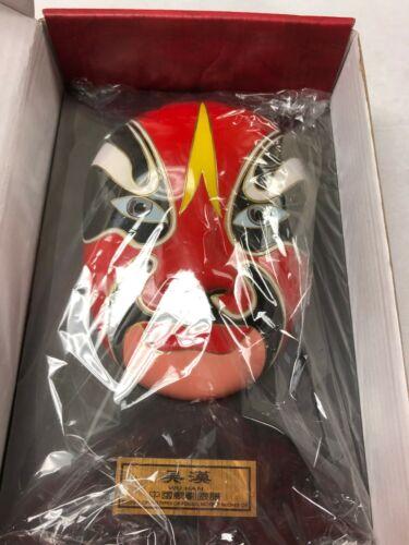 Figure Chinese Drama Beijing Opera Makeup Face Mask