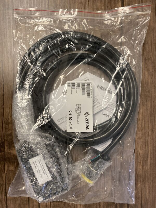 25-71919-04R / VC5090 Power Cable / 24-48 Vdc