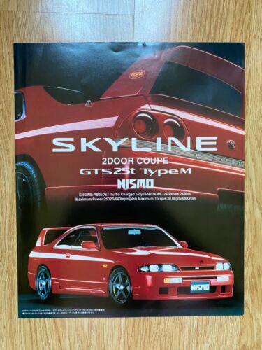 Nismo Old Logo Rare Catalogue Brochure Nissan Skyline R33 GTST RB25 Kit ECR33