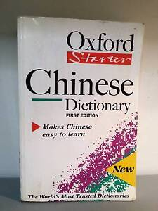 The Starter Oxford Chinese Dictionary 1st ed. Coopers Plains Brisbane South West Preview
