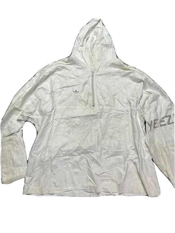 Yeezy Season 1 Invite Relic Condition