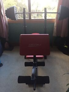 Weight bench and weights Waverley Eastern Suburbs Preview