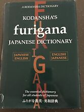 Furigana Japanese dictionary Claremont Meadows Penrith Area Preview