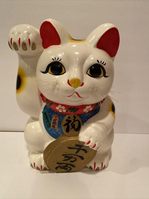 "Japanese 12"" Tall Maneki Neko Cat Figurine Ceramic /Coin Bank"