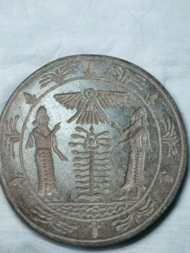 Near Eastern old, lapiz memorial intaglio seal relief