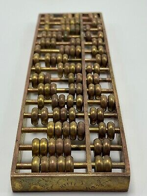 Vintage Brass Abacus Floral Design 15 Row 105  Brass Beads Mini Size
