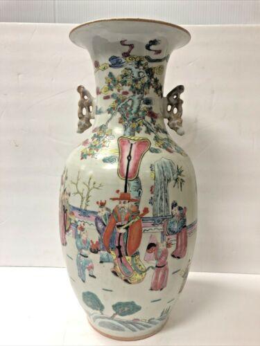 "Chinese Enameled And Hand Painted Porcelain Vase 17"""