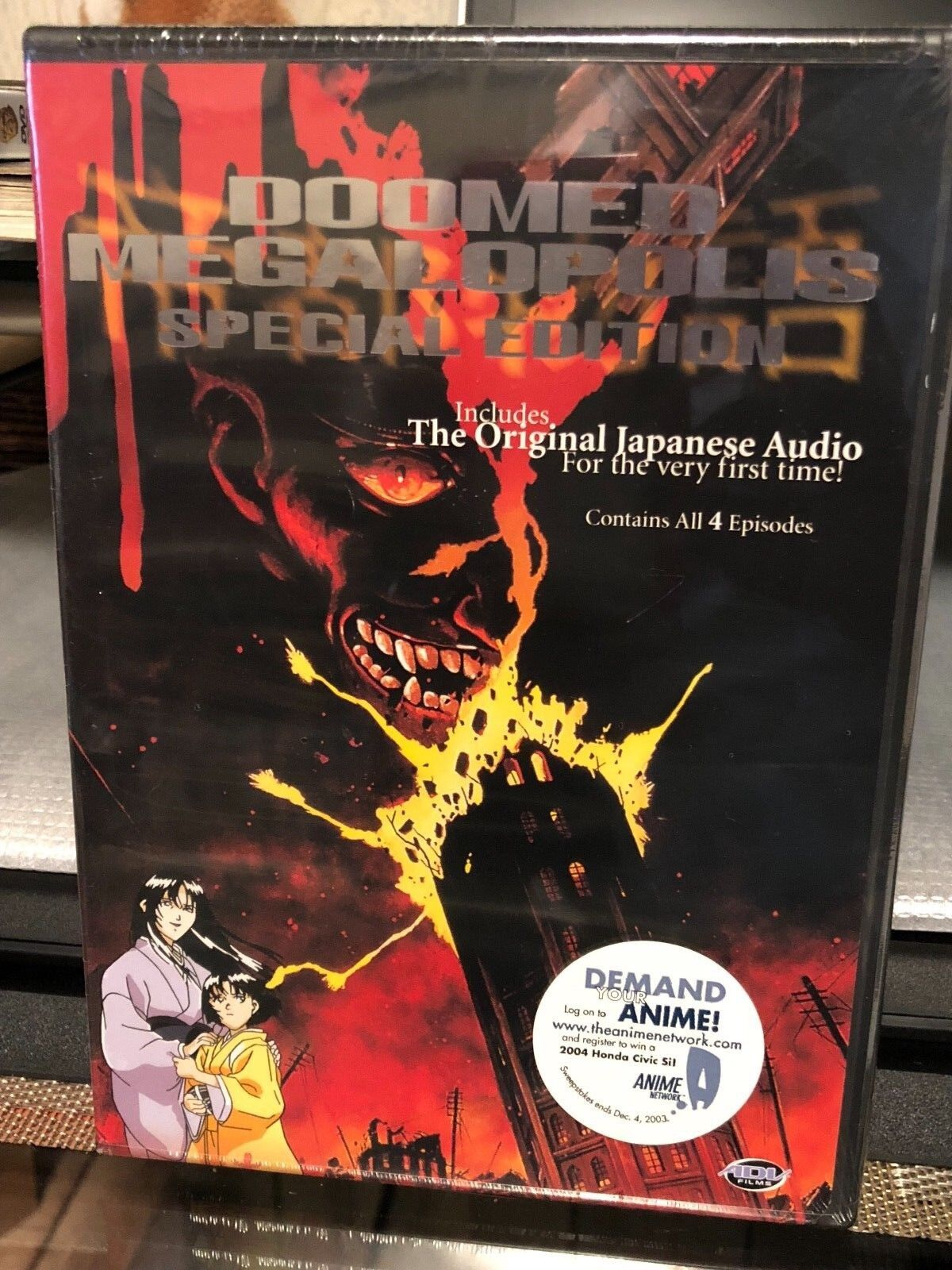 Doomed Megalopolis (DVD) Special Edition! English & Japanese Lang! BRAND NEW!