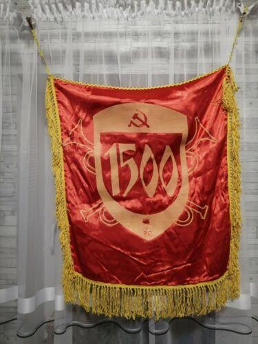 Russian USSR Soviet Pennant Banner Flag 1500 years to Kiev Big
