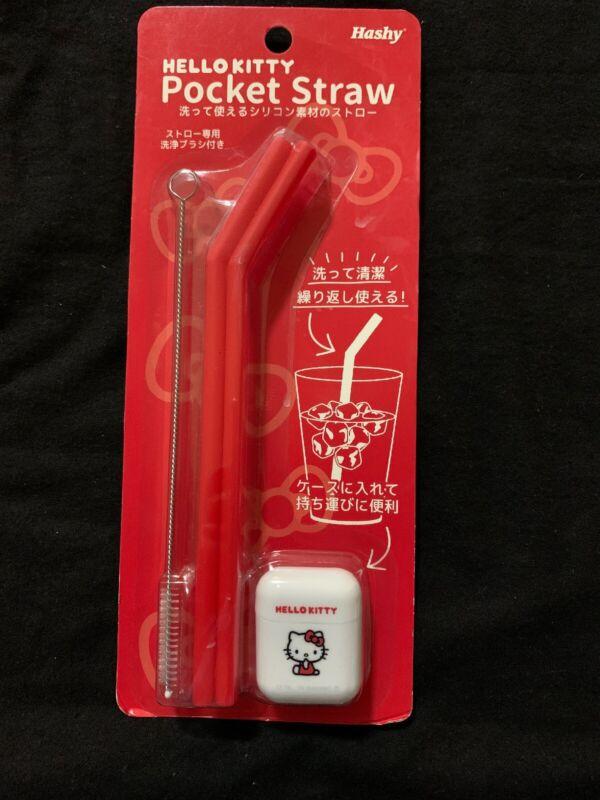 Sanrio Hello Kitty Reusable Silicone Straws with Case Eco Friendly Trinket Plush