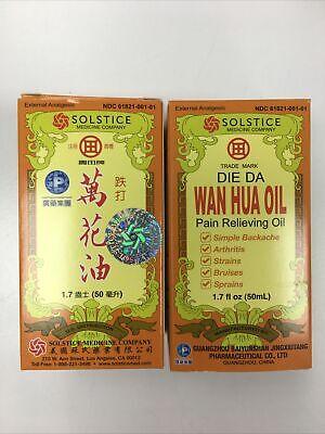Die Da Wan Hua Oil ( External Analgesic) 敬修堂園田牌跌打萬花油 (1.7 fl. 50ml.) 2pk