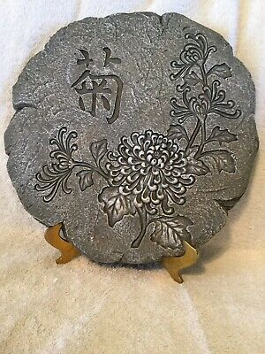 DECORATIVE STEPPING STONE - ORIENTAL THEME RESIN INDOOR/OUTDOOR STEPPING STONE., used for sale  Belleville