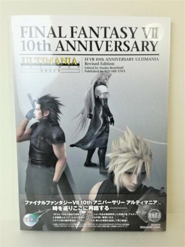 [BRAND NEW] Final Fantasy VII 10th Anniversary Ultimania Revised Edition Book