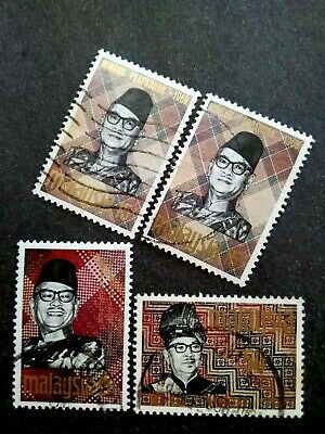 Malaysia 1969 Solidarity Week Prime Minister Complete Set + Extra 15c-4v Used #6
