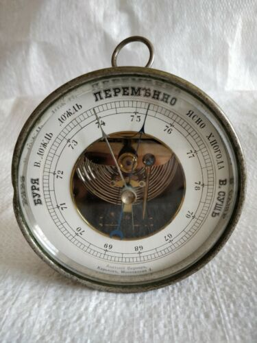 Antique Barometer Tsarist Russia before 1917. Made By Anatoly Werner! Rare!