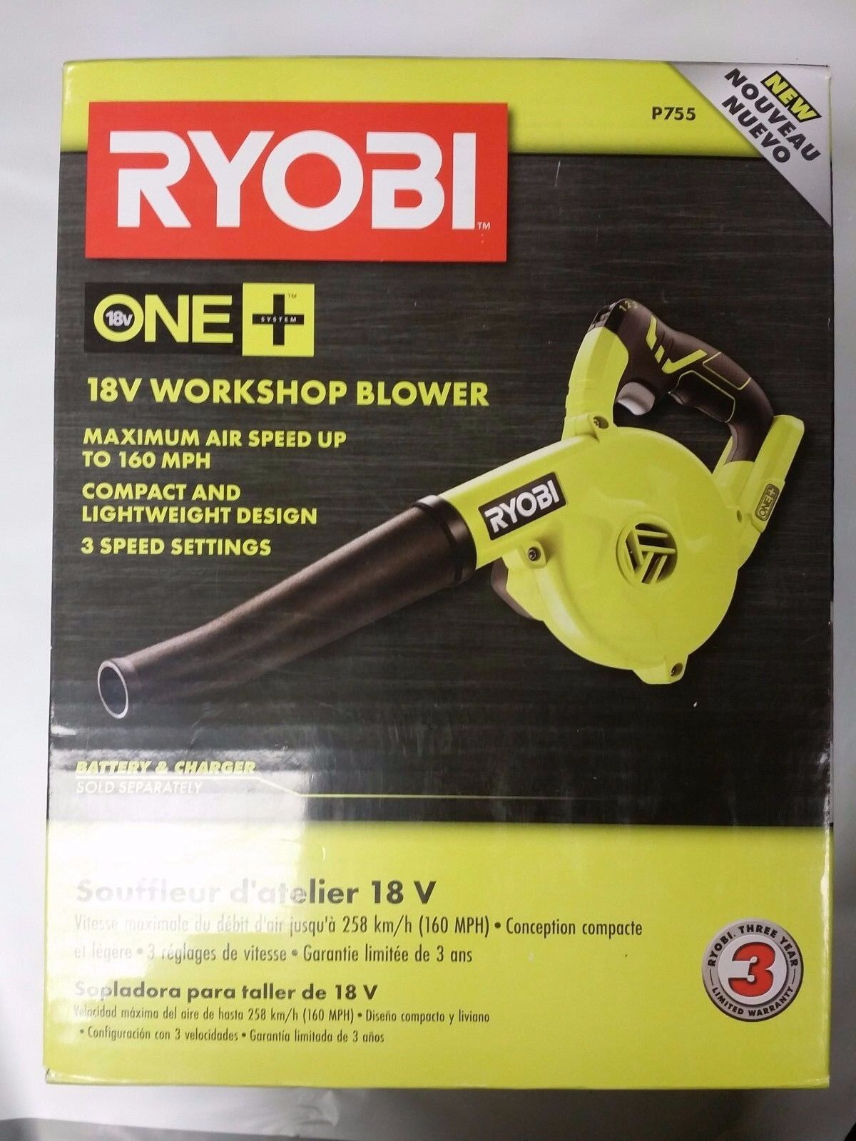 Ryobi P755 18-Volt ONE+ Compact Leaf Blower/Sweeper