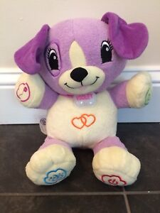 My Pal Violet by LeapFrog