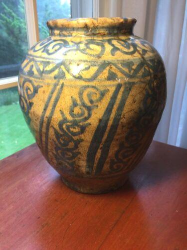 Antique Medieval Islamic Mamluk Blue & White Ceramic Jar Vase