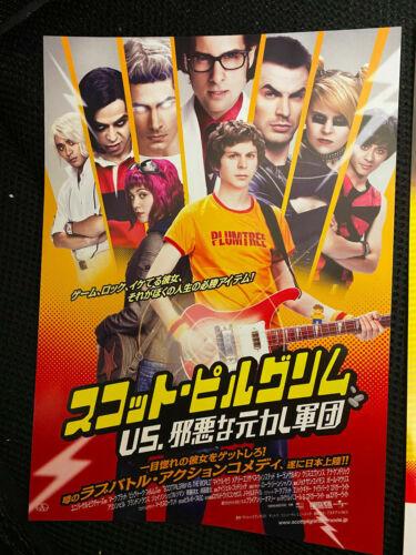 SCOTT PILGRIM vs the WORLD Japan flyer mini-poster