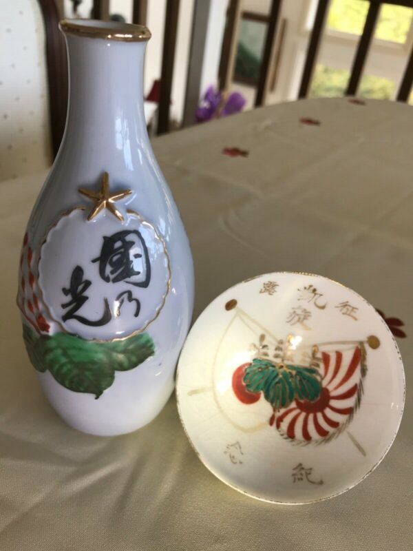 WW2 Imperial Japanese Army Sake Bottle and Sake Cup