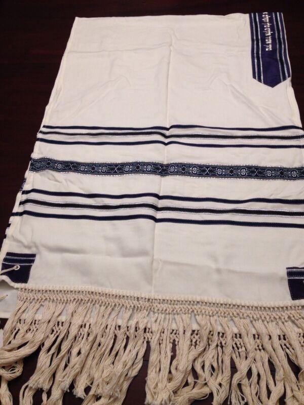 Special HEIRLOOM CREATIONS Wool Tallit