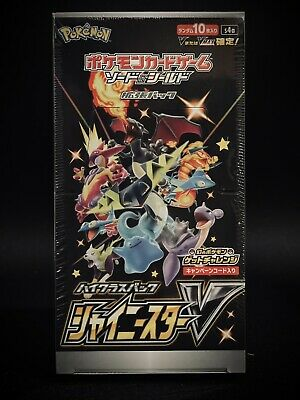 Shiny Star V Sealed Booster Box S4a JPN Pokémon Sword & Shield IN HAND US SELLER