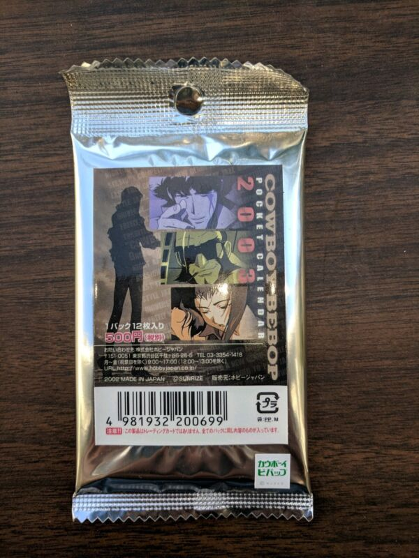 COWBOY BEBOP 2003 Pocket Calendar Trading Cards Pack of 12 Hobby Japan New RARE!