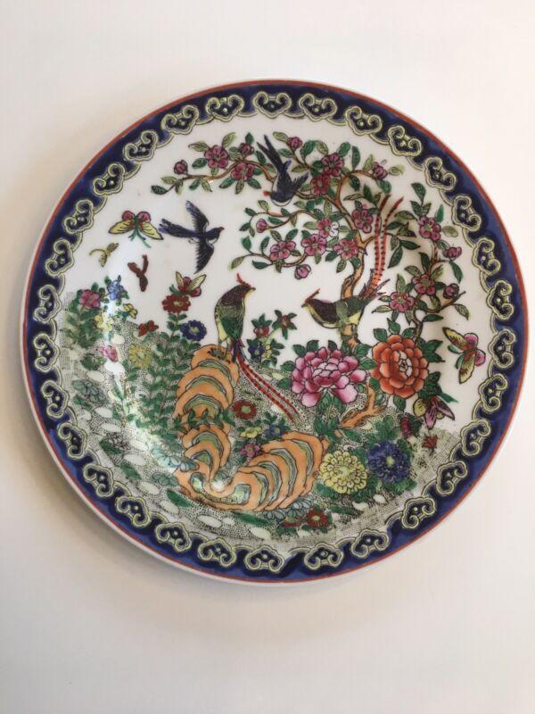 Blue Oriental Objects D