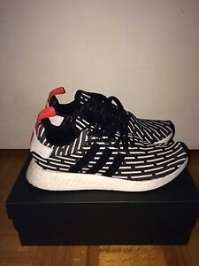 NMD R2 Prime knit
