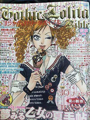 Gothic & Lolita Bible Vol.29 Malice Mizer Mana Japanese Lolita Fashion Magazine