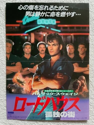 Roadhouse 1989 Movie Flyer Mini Poster Japanese Chirashi Patrick Swayze