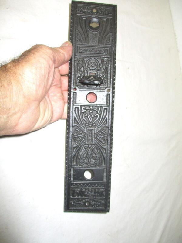 Antique vintage ornate design cast iron door latch backplate assembly