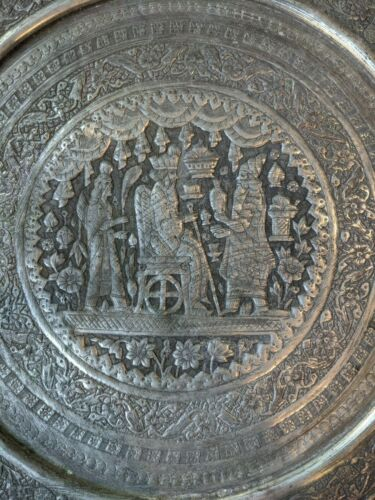 "Antique Qajar Engraved Silver Over Copper Persian King 19"" Decorative Tray Plate"