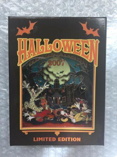 Disney Jumbo Halloween Pin 57393 Haunted Mansion 2007 Fab 5 Costumes Mummy GLOW