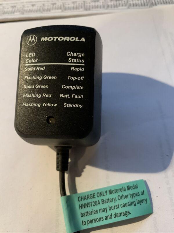 Motorola NTN9150A NTN8871 Smart Charger Spirit GT / GT+, Talkabout TA280 / TA289
