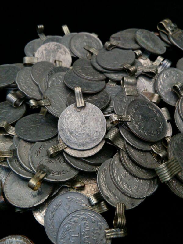 100 Medium Vintage Kuchi Tribal Coins