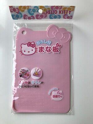Cute Kawaii Sanrio Character Hello Kitty Chopping Board - Pink (230 X 150mm)