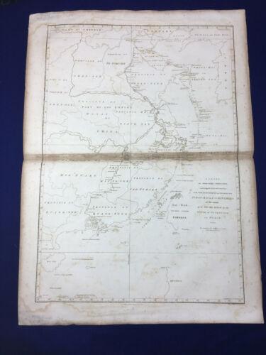 Antique 1796 Map of China Pekin Tai-Wan Barrow Baker Islington George Nicol