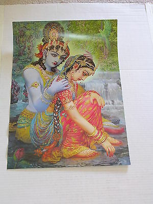 Bhakti Art MANINI RADHA Giclee Poster by Syamarani dasi