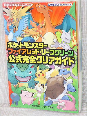 Pokemon Leaf Green Map (POKEMON Fire Red Leaf Green Official Clear Guide w/Map GBA Book)